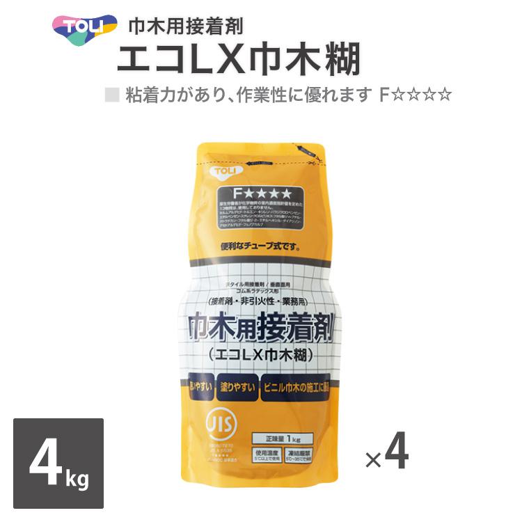 【送料無料】 東リ エコLX巾木糊 パック 1kg×4パック(1ケース) 巾木用 接着剤 ELX4V-CA [販売単位 1ケース]