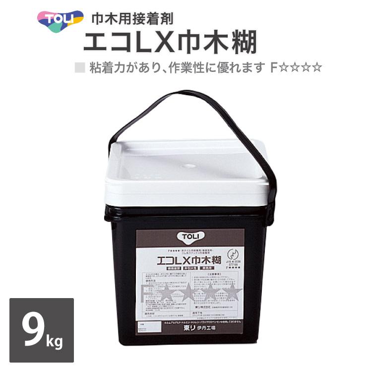 【送料無料】 東リ エコLX巾木糊 中缶 9kg 巾木用 接着剤 ELXTHC-M [販売単位 1缶]