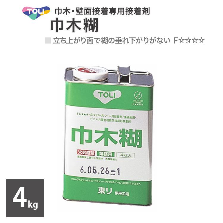 【送料無料】 東リ 巾木糊 小缶 4kg 巾木・壁面接着専用 接着剤 NTHC-4 [販売単位 1缶]