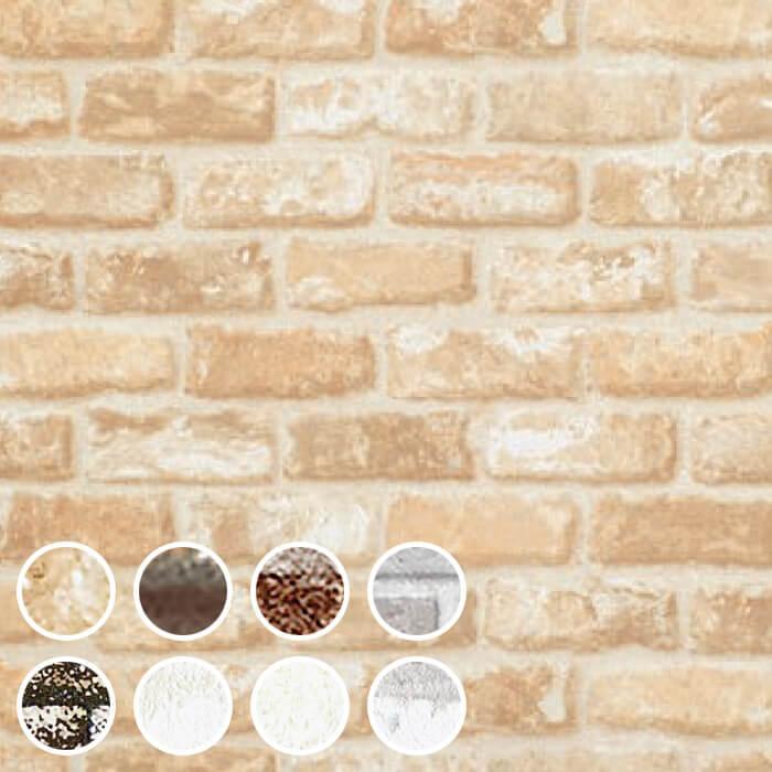 1m単位で切り売り 壁紙の上に直接貼れる 面倒なのり付け作業不要の 生のり付き 壁紙 壁紙張り替え おしゃれ DIY リフォーム 日本製 新色追加 国産 のり付き グレー のりつき 白 驚きの値段で 茶色 BB-1395~BB-1403 シンコール 防かび クロス ブリック レンガ タイル調