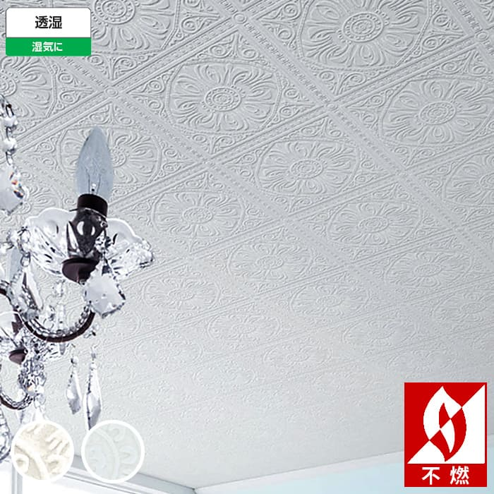 1m単位で切り売り 壁紙の上に直接貼れる 面倒なのり付け作業不要の 直送商品 生のり付き 壁紙 壁紙張り替え おしゃれ 即日出荷 DIY リフォーム 日本製 国産 のり付き 天井 のりつき シンコール 防かび BB-1624~BB-1625 クロス ホワイト ライトグレー 透湿 塗り目調 不燃