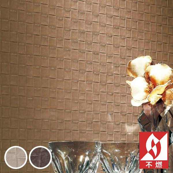 与え 1m単位で切り売り 壁紙の上に直接貼れる 面倒なのり付け作業不要の 生のり付き 壁紙 壁紙張り替え おしゃれ DIY リフォーム 防かび 大好評です FE-1479~1480 日本製 のりつき のり付き 国産 スタイリッシュ クロス サンゲツ