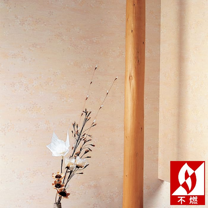 1m単位で切り売り 壁紙の上に直接貼れる 大人気 面倒なのり付け作業不要の 生のり付き 壁紙 壁紙張り替え おしゃれ DIY リフォーム 日本製 国産 のり付き 即納最大半額 和柄 不燃 防かび ジャパン 桜 LL-5305 のりつき 和室 オレンジ 和風 リリカラ