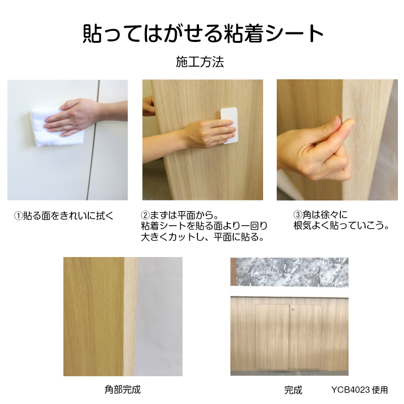 【楽天市場】壁紙 木目 壁紙シール のり付き シール壁紙 レンガ ...