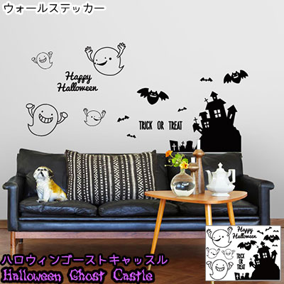Wall Stickers Ghost Castle Pop Bat Decoration English Characters Horror Deco Ir An Party Cute
