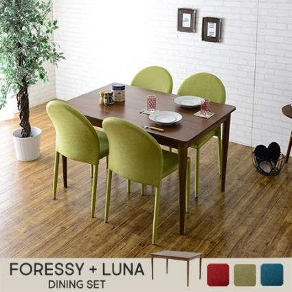 FORESSY(BR)&LUNA( 3色) ダイニング5点セット(4人掛けサイズ) <全3パターン>