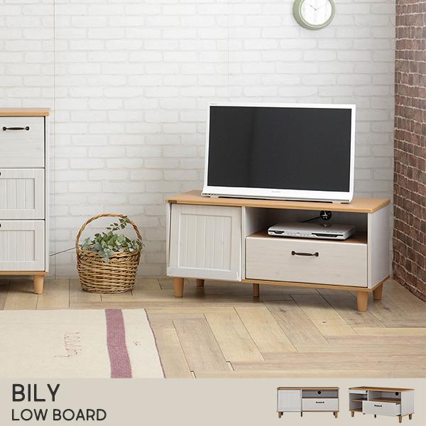 BILY(バイリー) テレビ台 ローボード(100cm幅) WH×NA