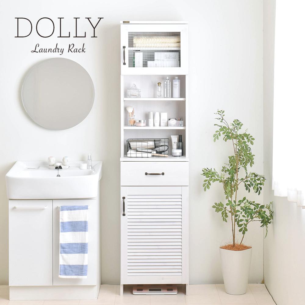 DOLLY(ドリー)ランドリーラック(60cm幅)ホワイト