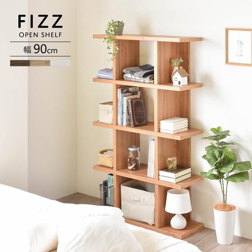 Fizz(フィズ)シェルフ(ハイタイプ90cm幅)ホワイト/ナチュラル/ブラウン