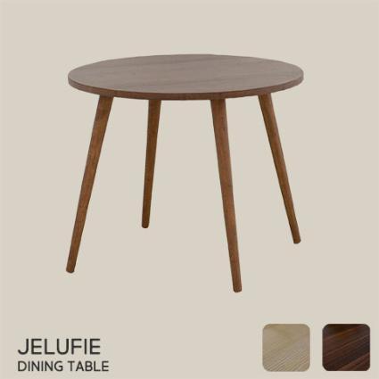 最新作の JELUFIE(ジェルフィー)ダイニングテーブル(80cm幅)ナチュラル/ブラウン, タコマチ:60daf34d --- eigasokuhou.xyz
