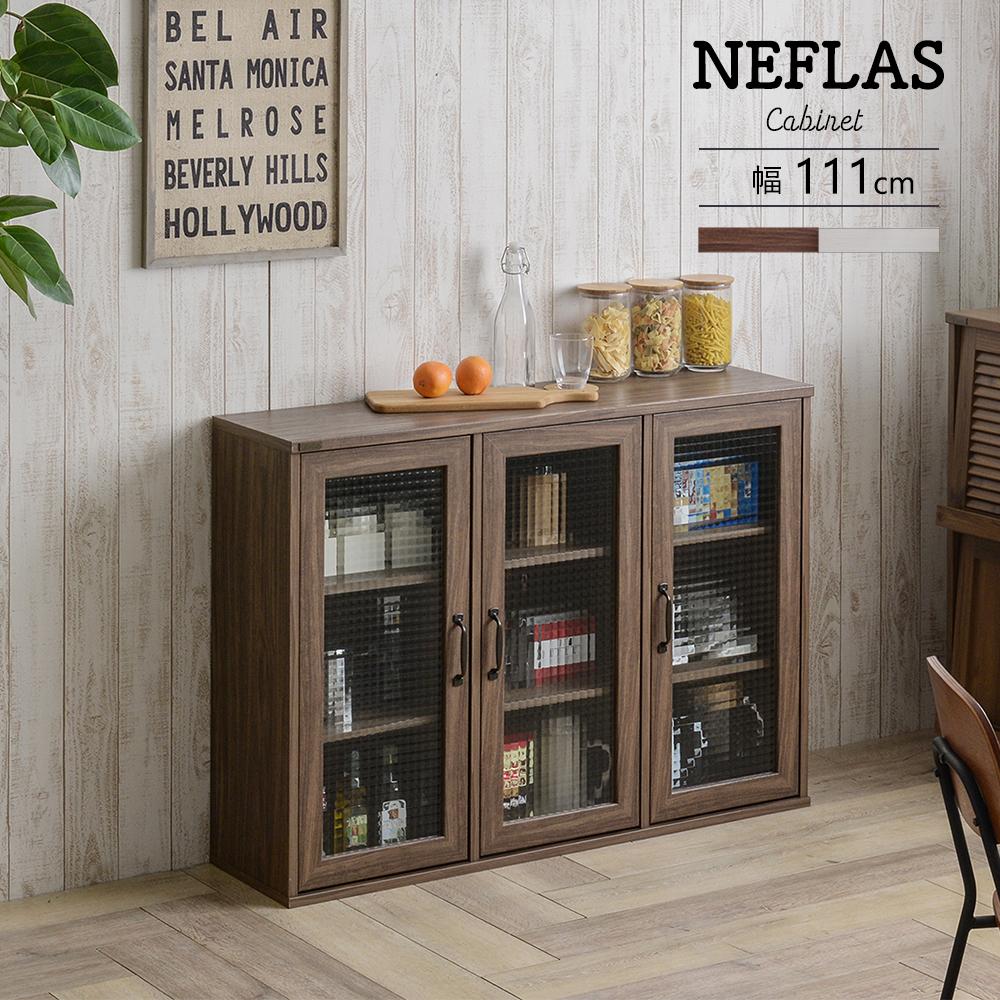 NEFLAS(ネフラス)ガラスキャビネット(120cm幅)ホワイト/ナチュラル