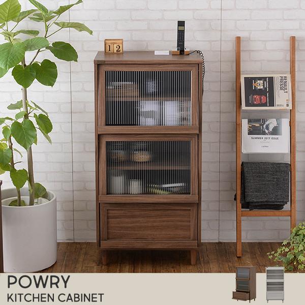 POWRY(ポーリー) キャビネット(フラップ扉タイプ/60cm幅) ホワイト/ブラウン