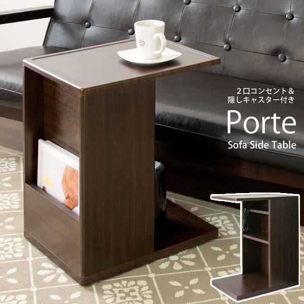ソファサイドテーブル 幅30cm サイドテーブル ナイトテーブル サイドラック マガジンラック ブックラック 収納棚 本棚 収納 完成品 コンセント付き キャスター付き ST-550