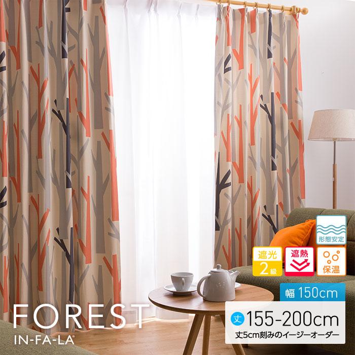 窓を飾るカーテン(デザインとサイズが選べる8000パターン)インファラ FOREST(フォレスト)幅150cm×丈155~200cm(2枚組 ※5cm刻みのイージーオーダー) 遮光2級 遮熱 保温 形態安定, Penne19Maruuchi b59cc363