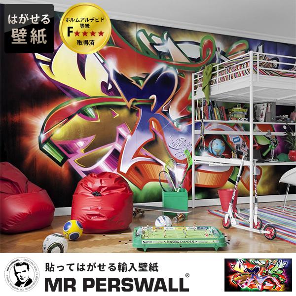 壁紙 貼ってはがせる壁紙 MR PERSWALL【12巾】ミスターパースウォール ADVENTURE アドベンチャー Graffiti フリース壁紙 スウェーデン製 壁紙 ストリート アート カジュアル リアル クール ダイビング デジタルプリント メンズ 北欧 DIY
