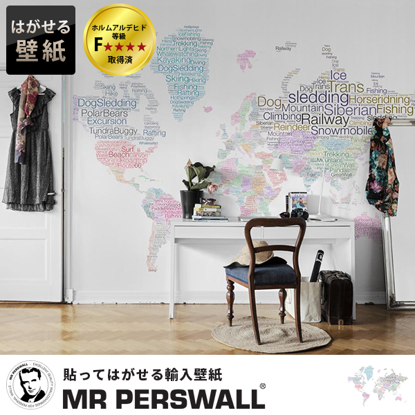 壁紙 貼ってはがせる壁紙 MR PERSWALL【8巾】ミスターパースウォール ADVENTURE アドベンチャー Wor(L)D Map フリース壁紙 スウェーデン製 壁紙 世界地図 ワールド マップ 地図 文字 タイポグラフィ デジタルプリント メンズ 北欧 DIY