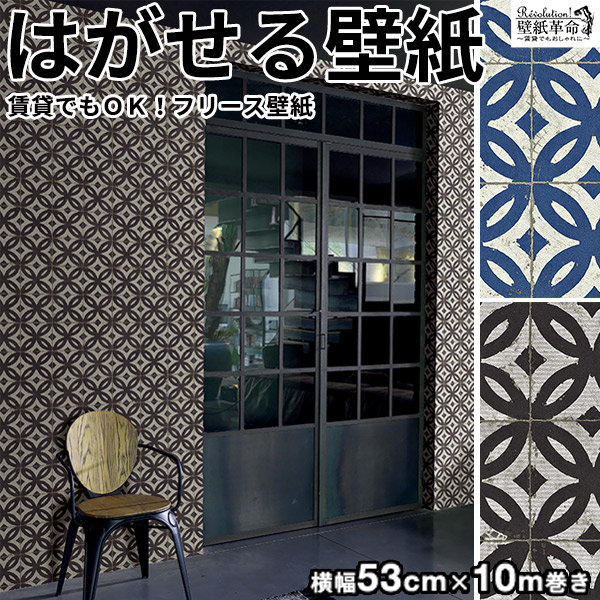 kabegamikakumei the paste that wall paper rasch rush import wall