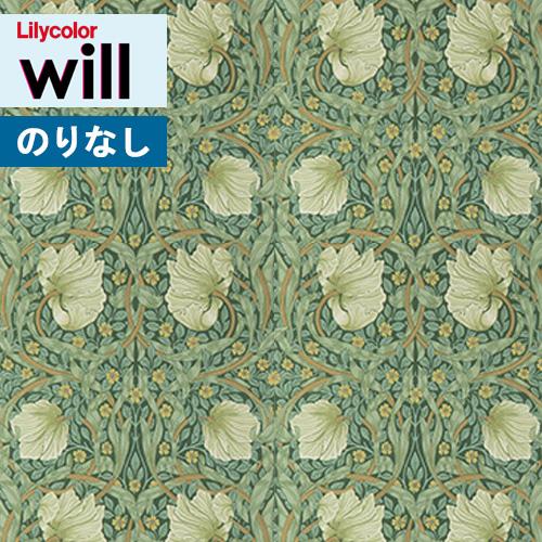壁紙 のりなし クロスリリカラ will ウィルMORRIS(モリス) イギリス製LW-2533 LW-2534【1本単位での販売】