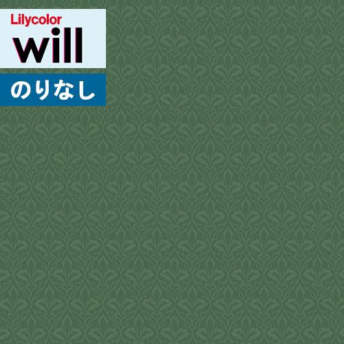 【2018最新作】 壁紙 のりなし のりなし 壁紙 will クロスリリカラ will ウィルMORRIS(モリス) イギリス製LW-2535【1本単位での販売】, 北中城村:de6f64bf --- canoncity.azurewebsites.net