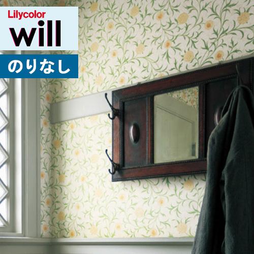最新の激安 壁紙 のりなし のりなし will クロスリリカラ will ウィルMORRIS(モリス) イギリス製LW-2539【1本単位での販売】, バラエティーストアおきなわ一番:d05220c0 --- konecti.dominiotemporario.com