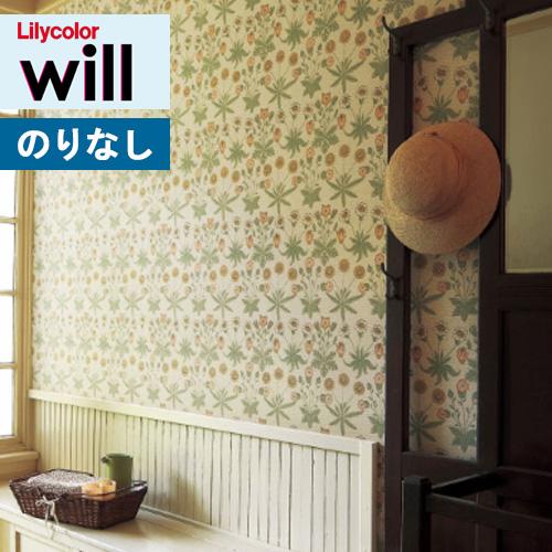 壁紙 のりなし クロスリリカラ will ウィルMORRIS(モリス) イギリス製LW-2540【1本単位での販売】