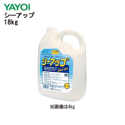 ヤヨイ化学 シーアップ 18kg227-401