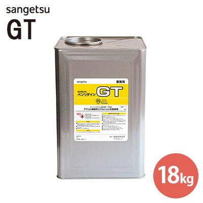 サンゲツ ベンリダインGT 18kgBB-352