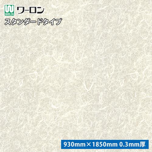 ● 強化障子紙 ワーロンシート 工芸和紙シリーズ K-112 生なり荒雲竜サイズ:930mmx1850mm 0.3mm厚【1枚単位での販売】3x6判