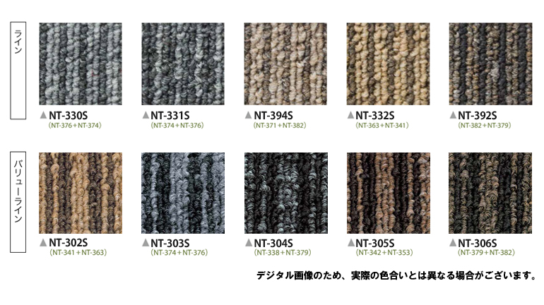 Kabegami World Carpet Tile With The Back Glue Carpet