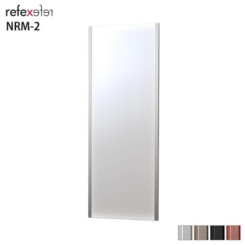 【送料無料】割れない鏡 REFEX リフェクスミラー 吊式姿見 NRM-2 全4色 W450×H1200mm【1台単位での販売】