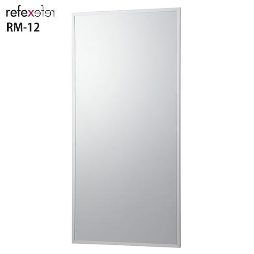 日本製 鏡 ミラー フィルム 軽量 送料無料 割れない鏡 賜物 正規逆輸入品 REFEX W906×H1806mm 1台単位での販売 リフェクスミラー RM-12 壁面式スポーツミラー