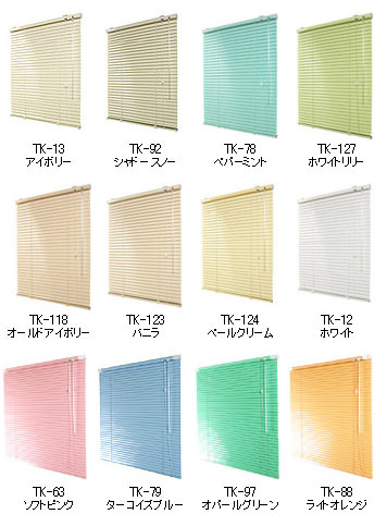 알루미늄 블라인드 표준 타입 주문 알루미늄 블라인드 평점 색 폭 48 ~ 80cm, 높이 10 ~ 80cm (1cm 단위로 주문 가능! ) タチカワブラインドグループ 제