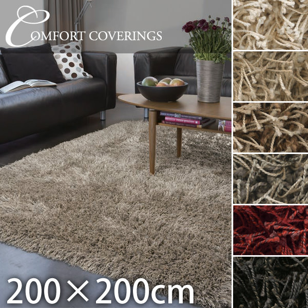 Manhattan Rugs Shaggy Rug Mat Carpet Floor Heating For Approximately 200 X Cm Moving Living Dining Bedroom