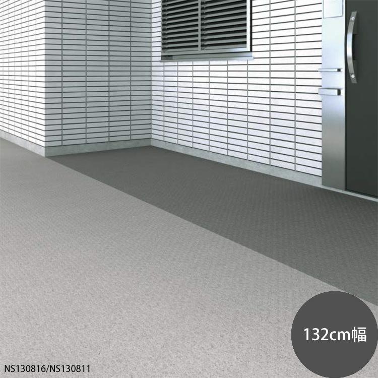 Kabegamiyahonpo Slip Pvc Floor Sheets Ns Ns800 132 Cm