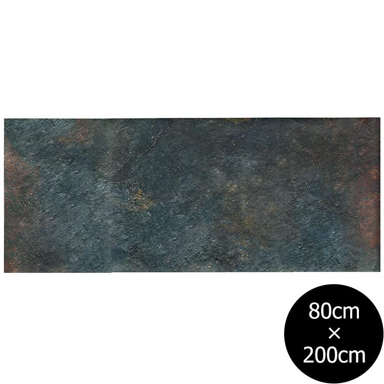 Beija Flor / ベイジャ・フロール ビニールマット キッチンマット 玄関マット RAW Flooring Slate - RF-S1 (80×200