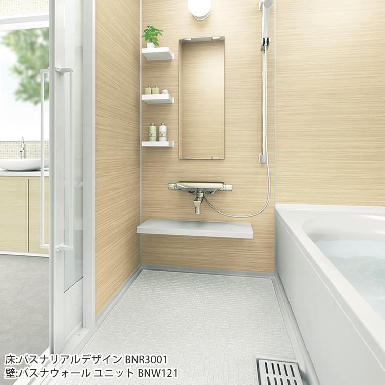 浴室用床シート バスナリアルデザインモザイクタイル 東リ(1m単位)]※ご注文時は1mを【1】として数量欄に入力してください