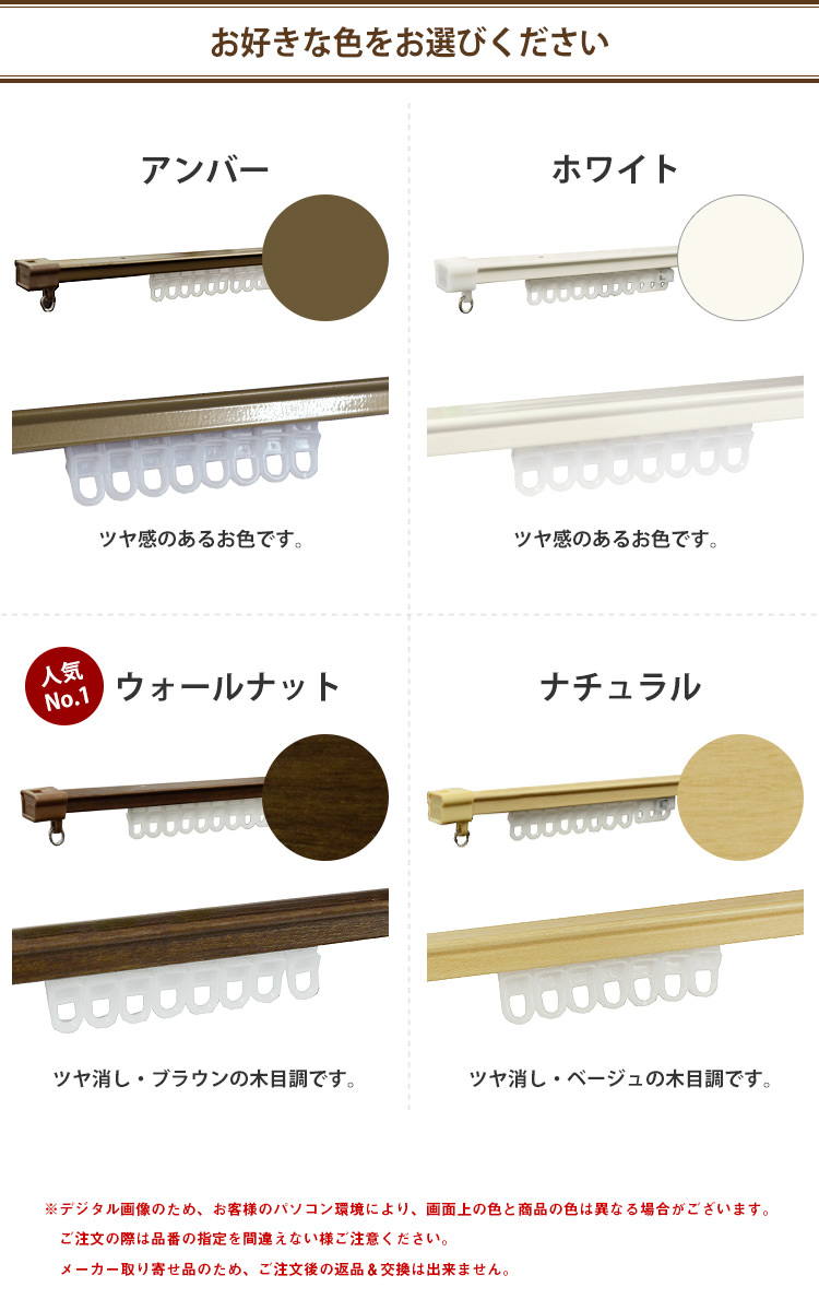 Kabegamiyahonpo Telescoping Curtain Rod Square Type