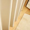 激安価格 激安超特価 サンプル送料無料 どんな部屋にも最適 12色から選べる無地柄ドレープカーテン パレット 卓抜 ウォッシャブル 壁紙屋本舗 簡単にお部屋をイメチェン メーカー直送のため代引き不可
