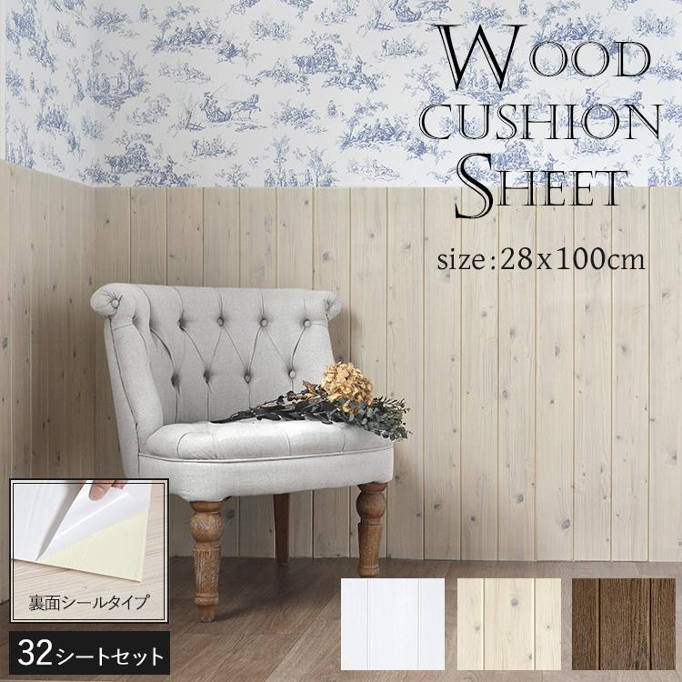 壁紙 クッションシート 木目 貼るだけ簡単 腰壁シート 選べる3色6シートセット 保温や結露防止など6つの機能付き発泡 スポンジ 軽量 3D壁紙 クッションガードで衝撃吸収ベーシック カフェ風 ナチュラル クラシック