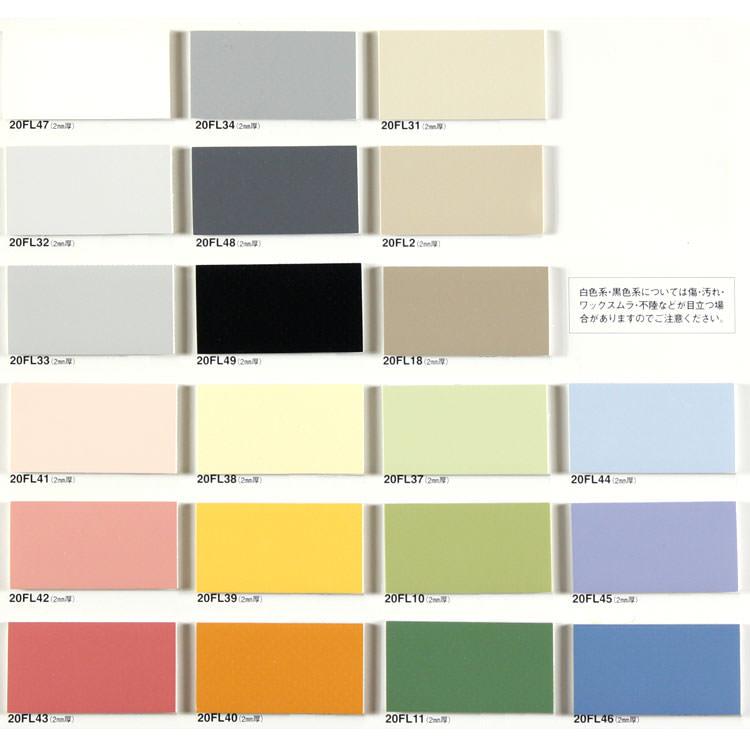 [vinyl Floor Seat Sample Vinyl Floor Seat / Toli Vinyl Floor シートフロアリュームプレーン
