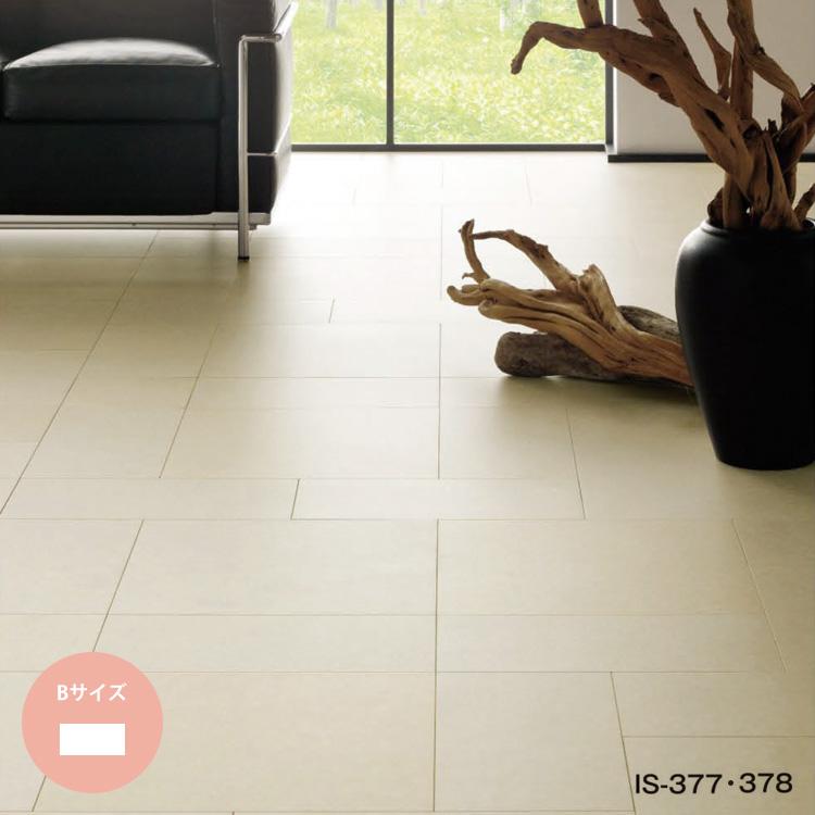 Kabegamiyahonpo Stone Tile Floor Tile Sangetsu Co Ltd