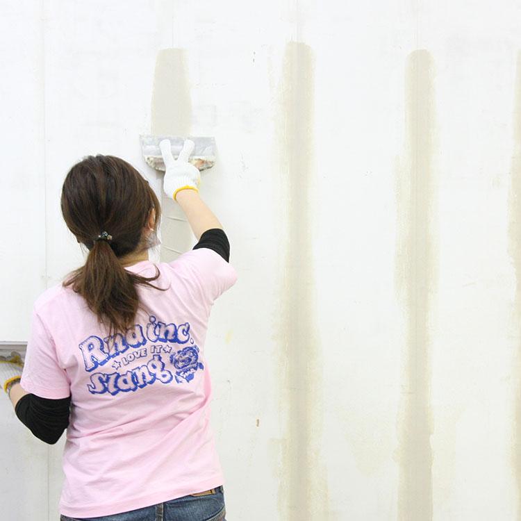벽 수리, 벽지의 기초 조정! 煉り에서는 그대로 사용할 수