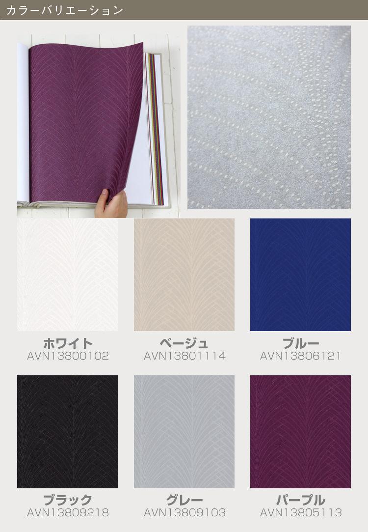 Import wallpaper TeX decor woven cloth wallpaper 6 colors (sold in units of 1 roll (10 m))