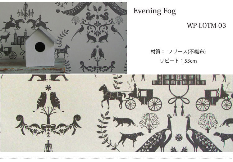 Kabegamiyahonpo: Import Wallpaper Made In England Lord Of The Manor And Yukari-Sweeney (sold In