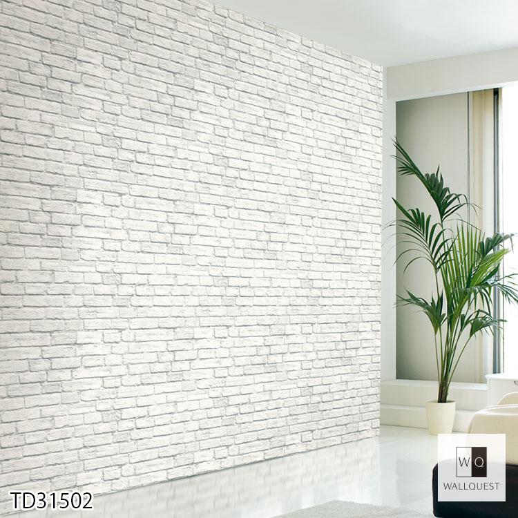 【10%OFFクーポン配布中!5/31まで】輸入壁紙 アメリカ製 WALLQUEST / ウォールクエスト (1ロール(68.5cm×8.2m)単位で販売)(紙製壁紙)TD31502
