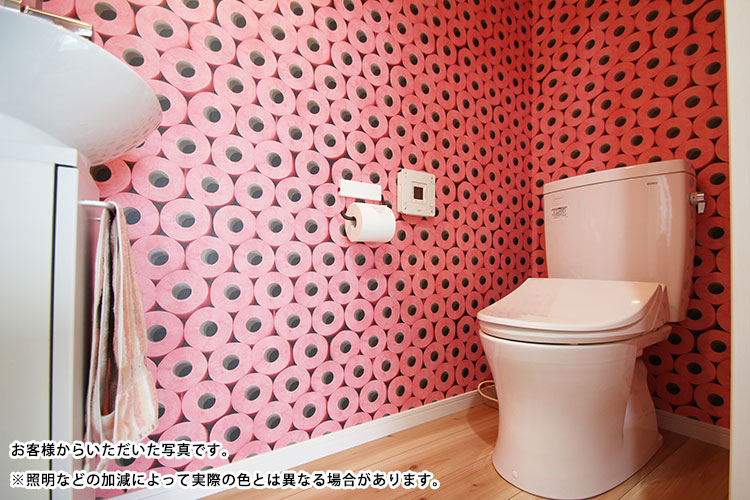 Kabegamiyahonpo Rakuten Global Market Toilet Paper