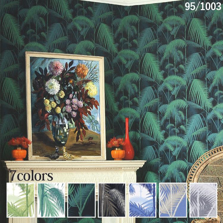 輸入壁紙 イギリス製 コール・アンド・サン Palm Jungle1ロール(53cm×10m)単位で販売フリース壁紙(不織布) 【海外取寄】