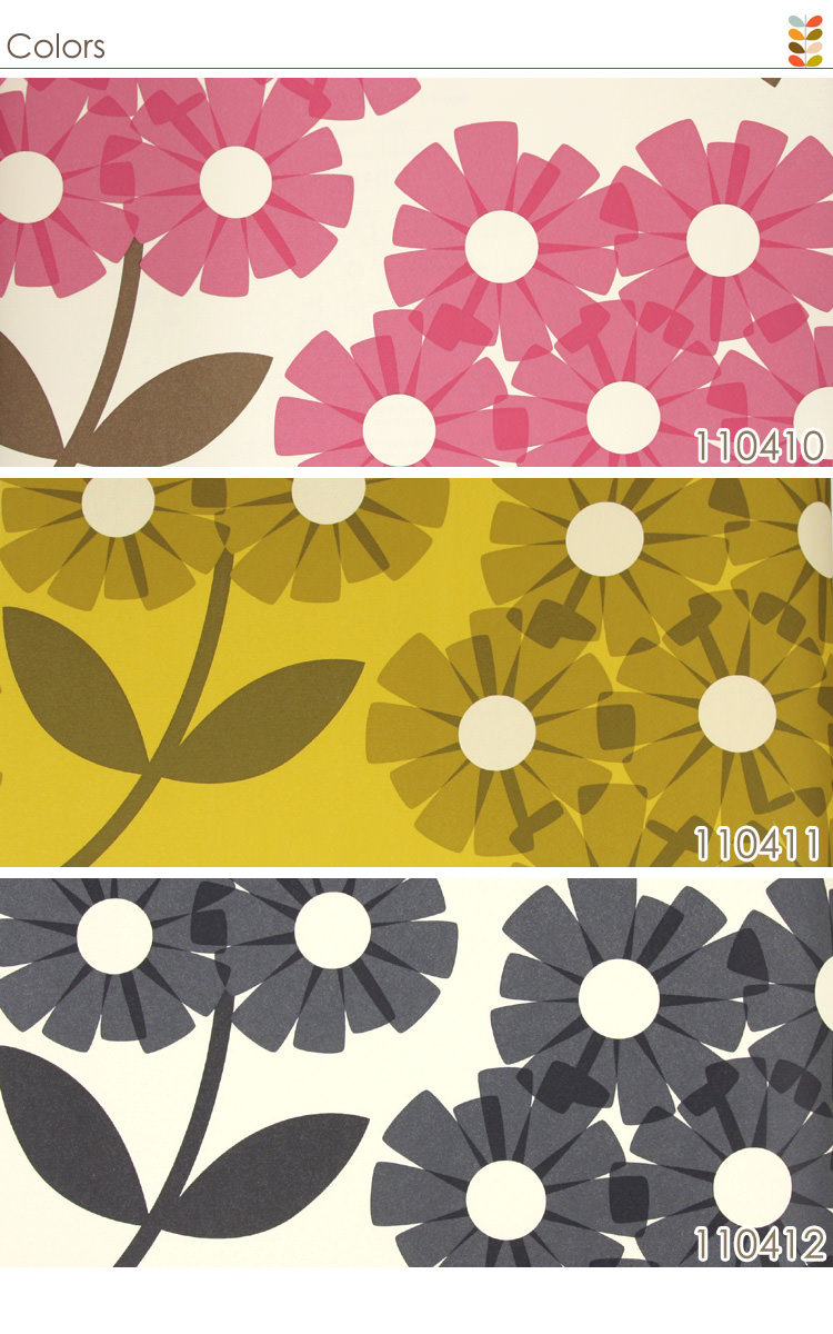 Kabegamiyahonpo The Orla Kiely Wallpapers Harlequin I Sell It