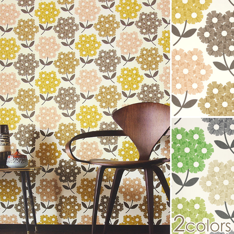 Import Wallpaper England Orla Kiely Wallpapers Harlequin Sold In Units Of 1 Roll 52 Cm X 10 M Fleece Wallpapers Nonwoven Fabric