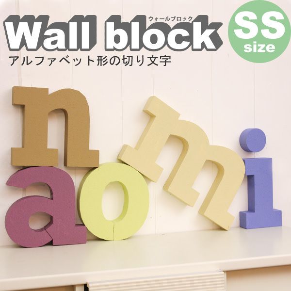 "Alphabet letters New Size! Wall Blocks SS Size Sold per unit The capital ""A"" size is about 15cm"